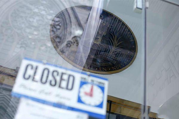 委内瑞拉关闭驻美国使领馆