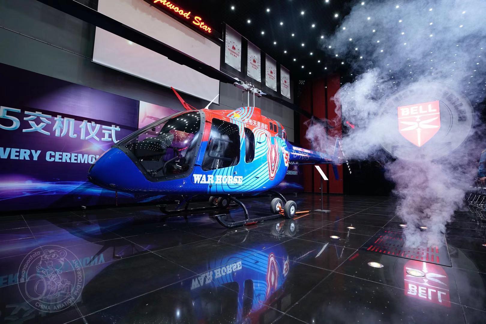 """贝尔505""""战马""""彩绘涂装直升机亮相华彬航空"""