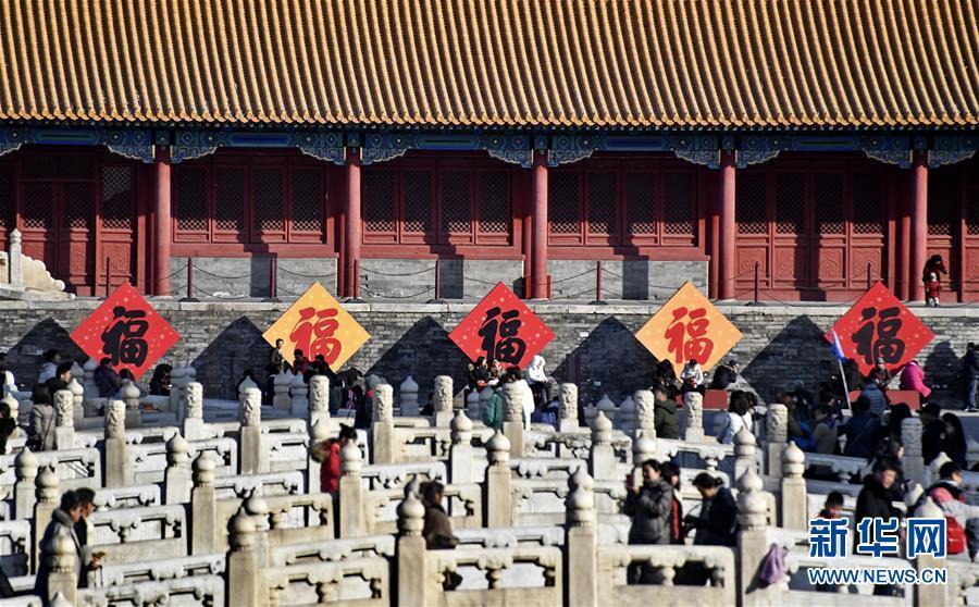 北京:故宫年味浓