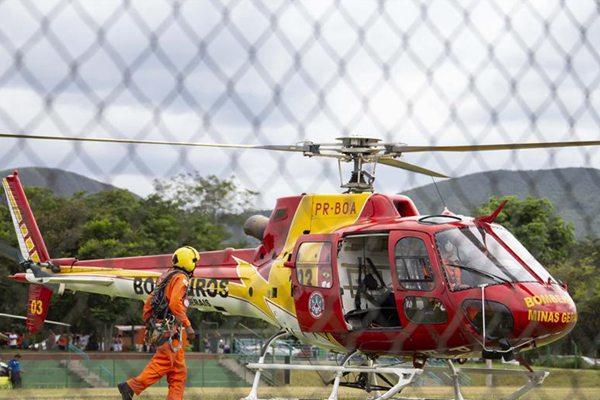 巴西矿坝决堤事故死亡人数升至40人