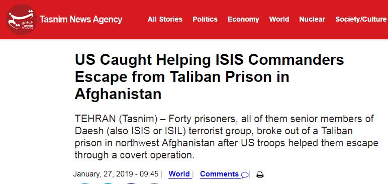 消息:伊朗媒体:美军突袭阿富汗塔利班监狱,救走40名IS头目|2019-01-28