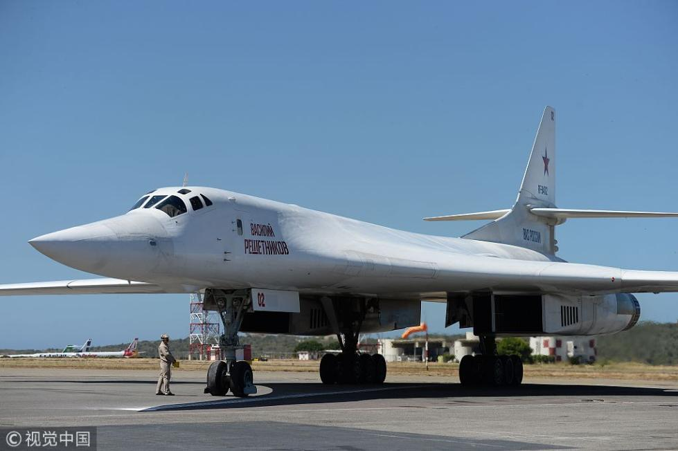 两架俄轰炸机闯入加拿大空识区 美加战机紧急升空