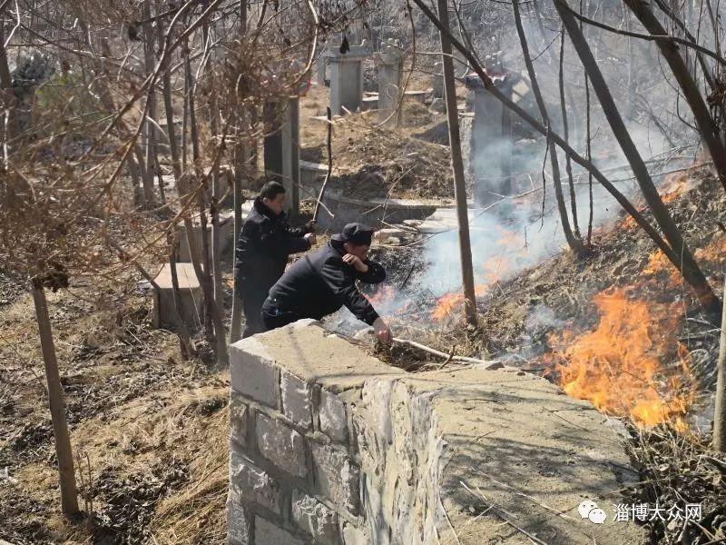 淄博突发山火危急村庄!这群人徒手挖出生死防