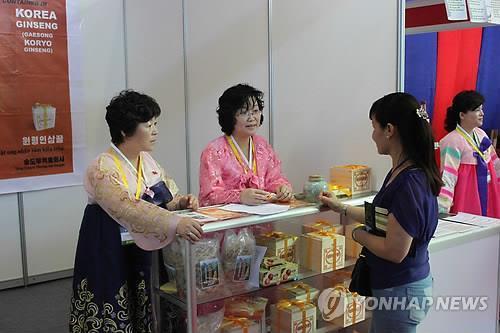 朝鲜通过人参法 监督管理人参种售全过程