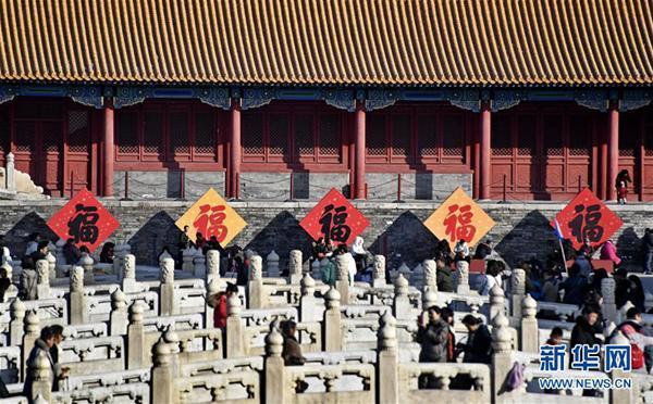 北京3_副本.jpg