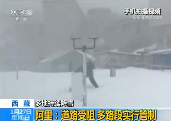 西藏多地持续降雪 聂拉木降雪量42毫米达暴雪量级