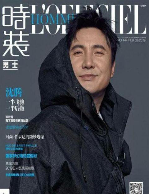 沈腾登上杂志封面,妖娆邪魅引发调侃,本尊回应:太帅了!