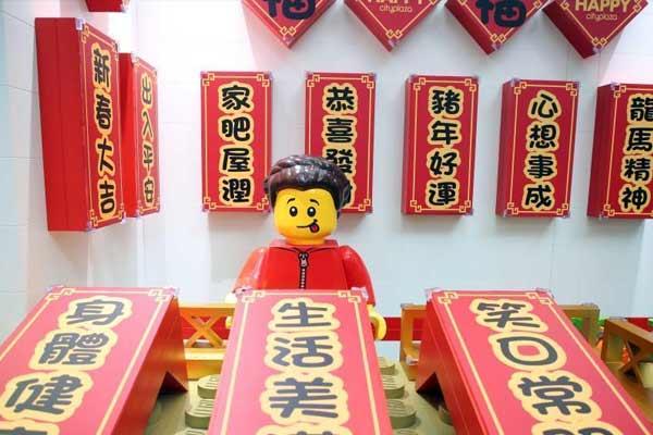 """""""乐高""""积木新年场景令人心花怒放"""