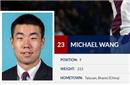王泉泽领衔5名中国籍现役NCAA菜鸟 谁有望进入NBA