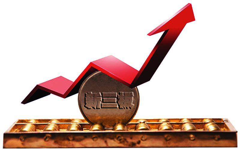新三板优化做市业务 允许做市库存股回转售