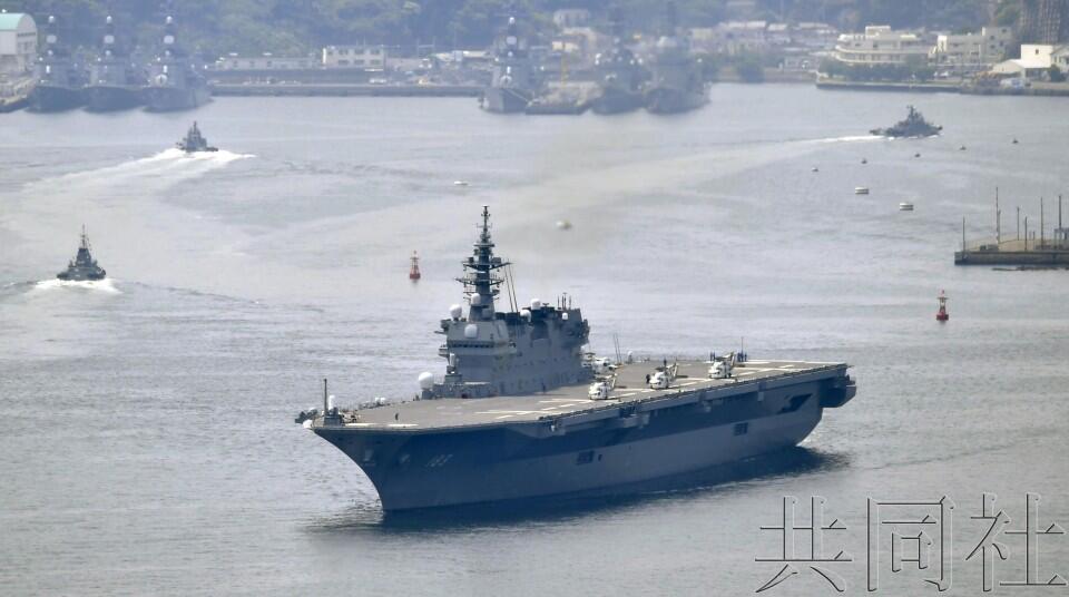 """关系进一步恶化,日本防卫省考虑取消""""出云""""号停靠韩国计划"""