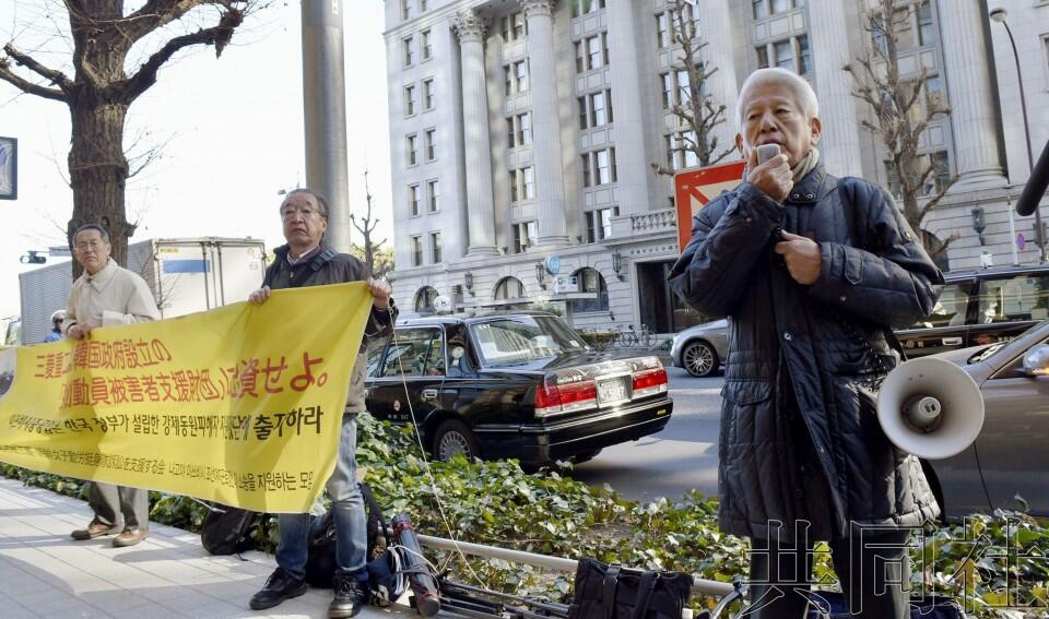 """难以达成妥协,韩政府指责设立劳工问题基金构想""""缺乏常识"""""""