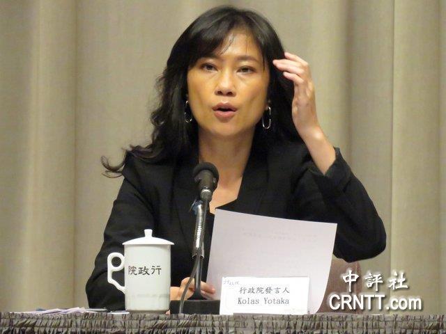 """港媒:台当局""""一刀切""""限制使用大陆产品,可能造成台湾总体经济大灾难"""