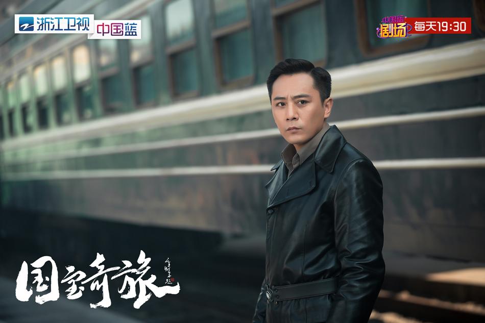 """当故宫遇上谍战 《国宝奇旅》2.6在""""浙""""揭晓"""