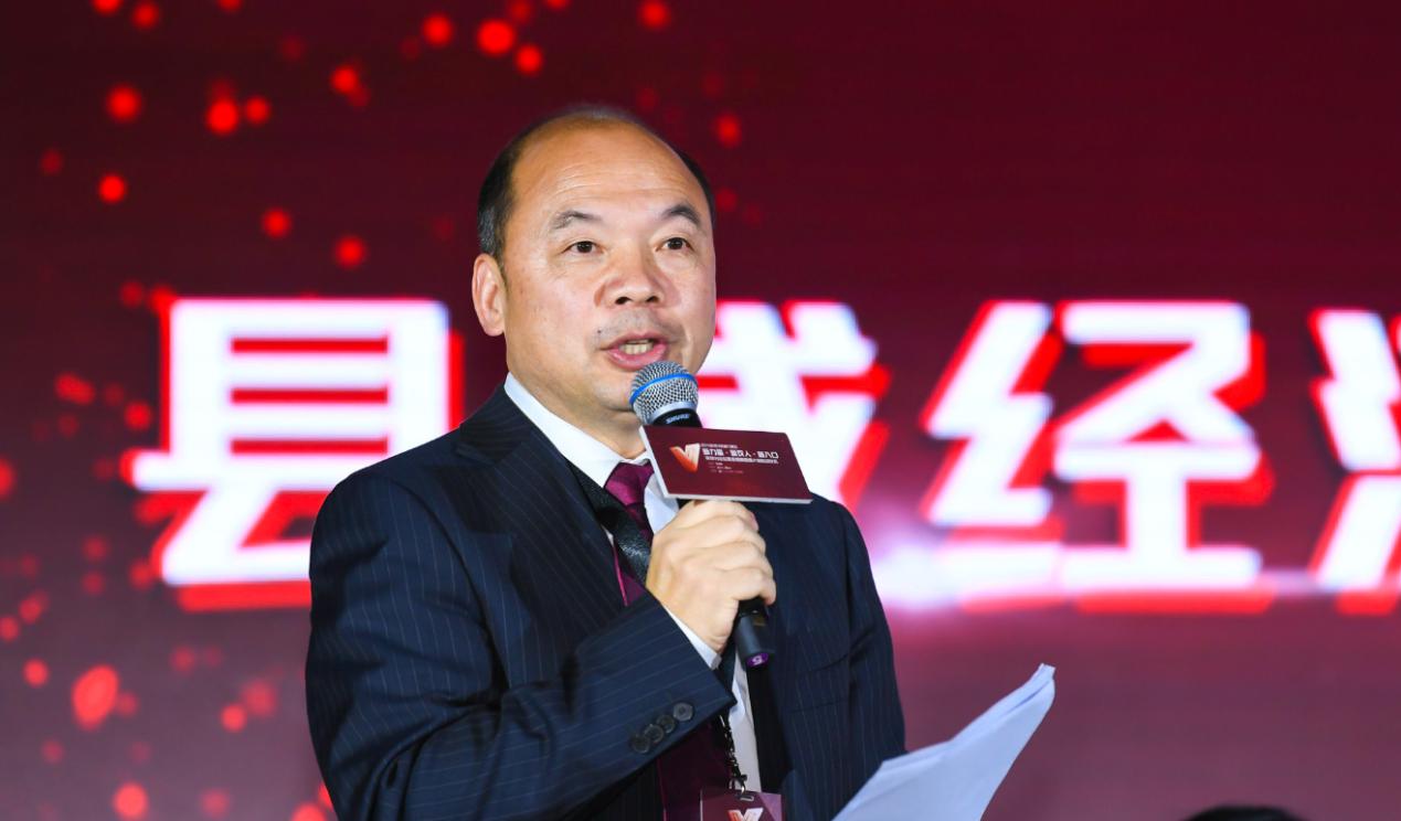 杨建国:专注赋能县域高质量发展和乡村振兴