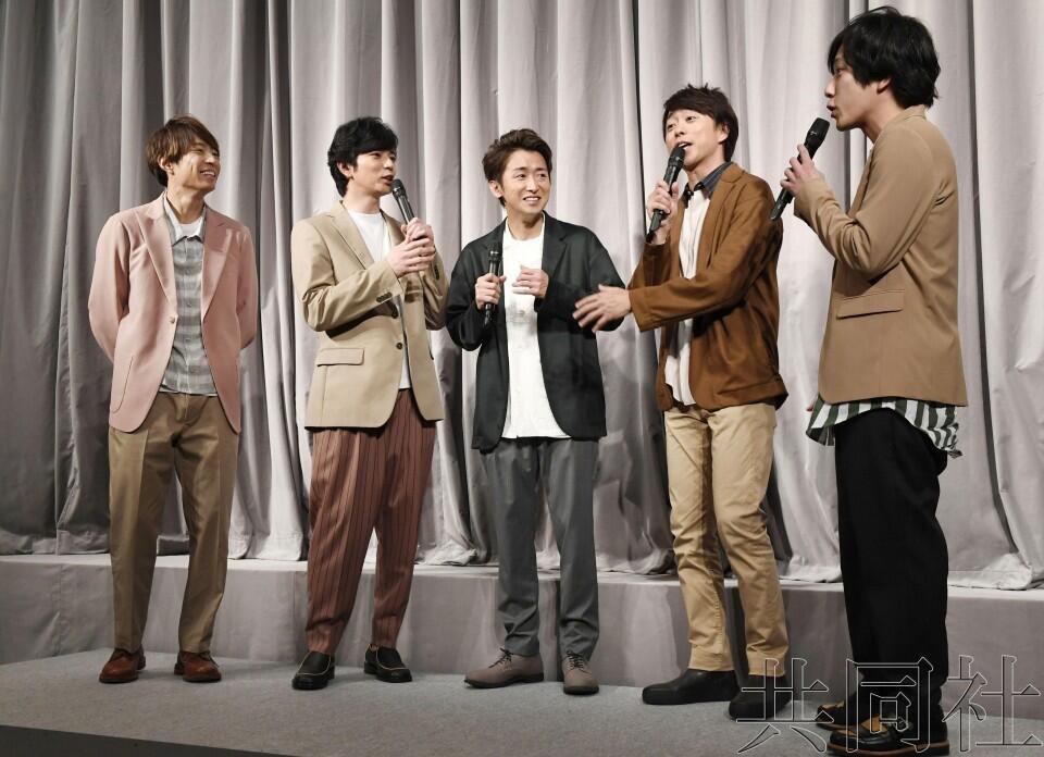 """日本人气组合""""岚""""宣布将停止活动 队长大野智表达心路历程"""
