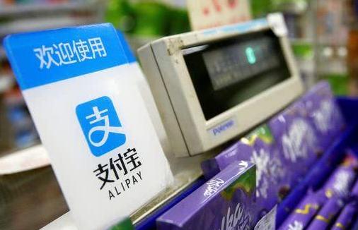 调查:新马泰3/4商家已接受中国移动支付