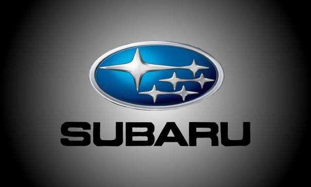 斯巴鲁日本国内工厂因零部件缺陷而停产