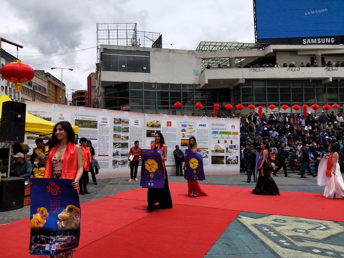 """玻利维亚举办""""欢乐春节•第四届中玻文化交流会""""活动"""