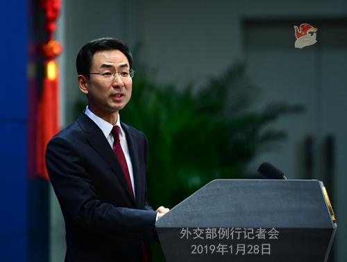 安倍发表施政演说 称要将中日关系提高到新阶段 外交部回应