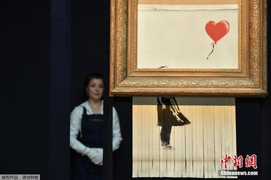连门带画直接撬走!班克西悼念巴黎恐袭画作被盗