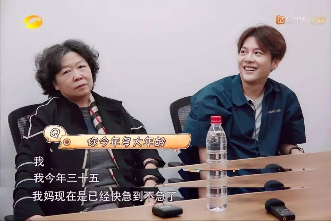 """吴昕和徐海乔是怎么""""好""""上的?看节目被甜一"""