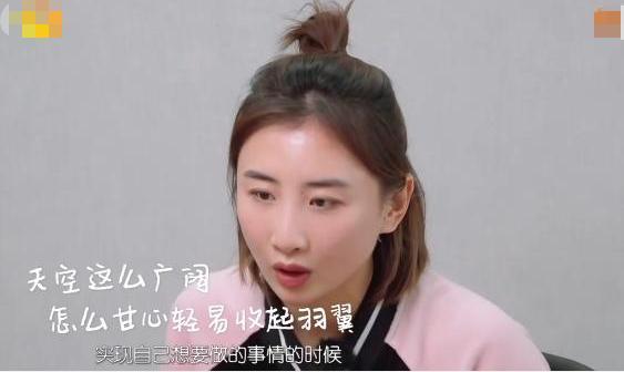 何雯娜退役选择不工作,自称给自己放假,网友:活