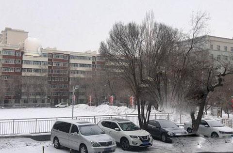 中东部雨雪降温来袭 陕西等10省区降雪局部暴雪