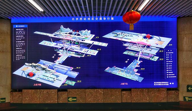 北京:广告牌换成指路牌 三维导行图亮相