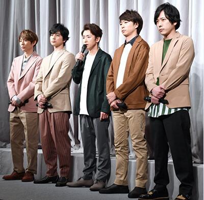 """日本人气组合""""岚""""宣布将停止活动,队长大野智表达心路历程"""