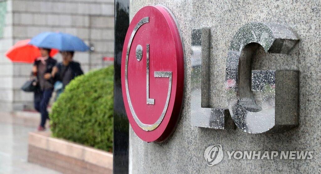 LG电子在韩设立6G实验室 欲抢占通信技术先机