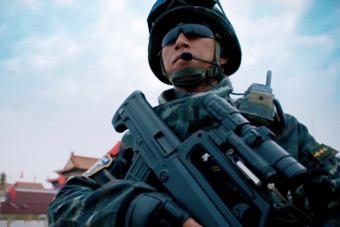 武警部队制作发布首部强军网络宣传片