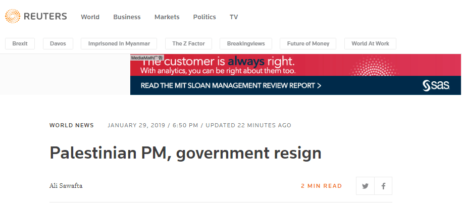 巴勒斯坦总理哈姆达拉及其联合政府辞职!
