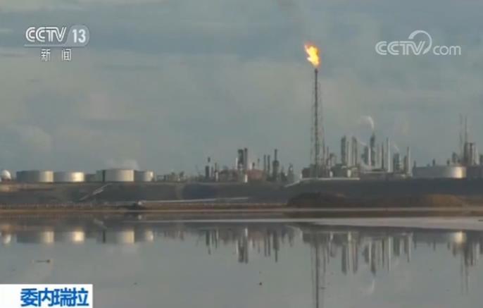 委内瑞拉专家:石油制裁对世界经济有害无益