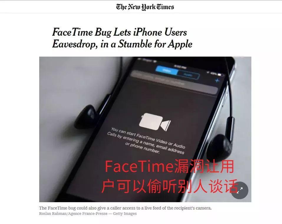 美国贼喊捉贼:指责华为不安全,原来苹果才不安全!