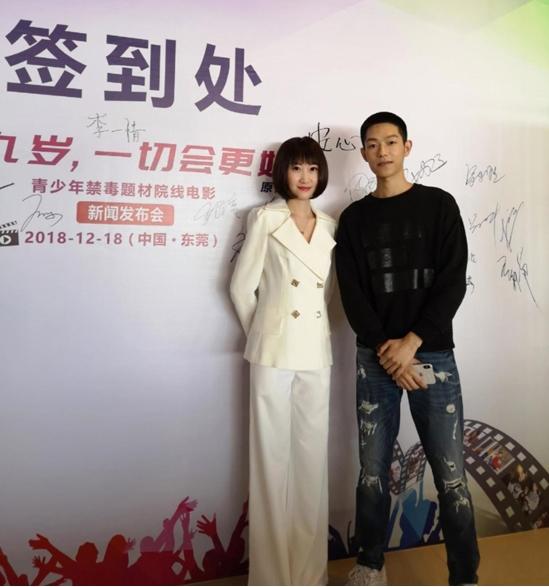 安心受邀参加中国国际教育电视台春晚,出演林徽因