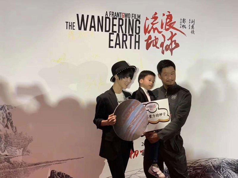 """《流浪地球》全球首映 吴京坦言找到拍""""战狼""""的感觉"""