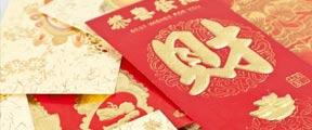 北京规定中小学微信群不得发红包