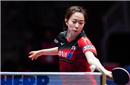 石川张本组日本最强混双战世乒赛? 石川:我也想