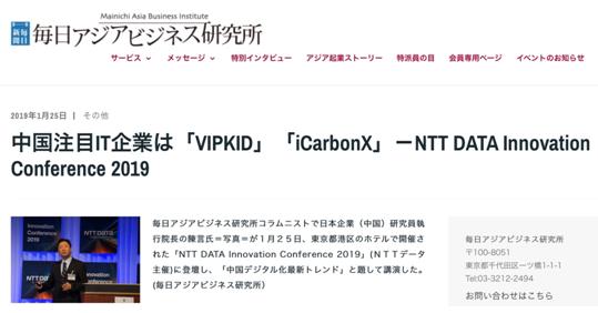 平安彩票pa5.com数字化趋势引领全球 阿里、VIPKID成创新代表