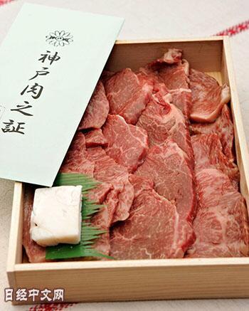 日本男子试图将和牛受精卵等带往中国未遂,被刑事检举