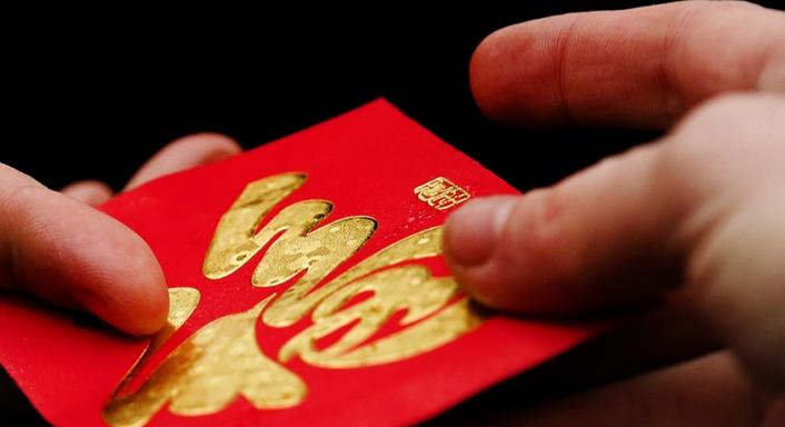 """外媒眼中的中国""""红包大战"""""""