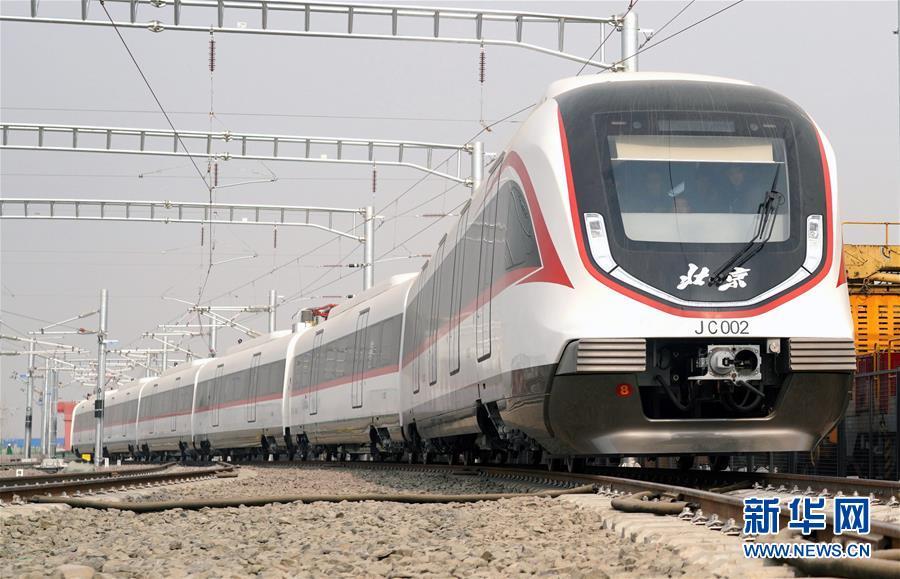 北京轨道交通新机场线列车亮相