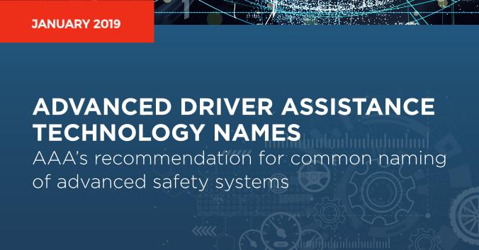美汽车协会呼吁统一驾驶辅助功能术语