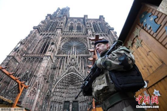 法国斯特拉斯堡恐袭案:5人因涉嫌提供枪支被捕