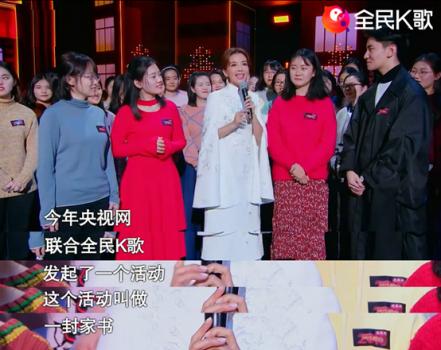 """央视2019网络春晚温暖小年夜,全民K歌用户""""唱出家书""""感动全场!"""