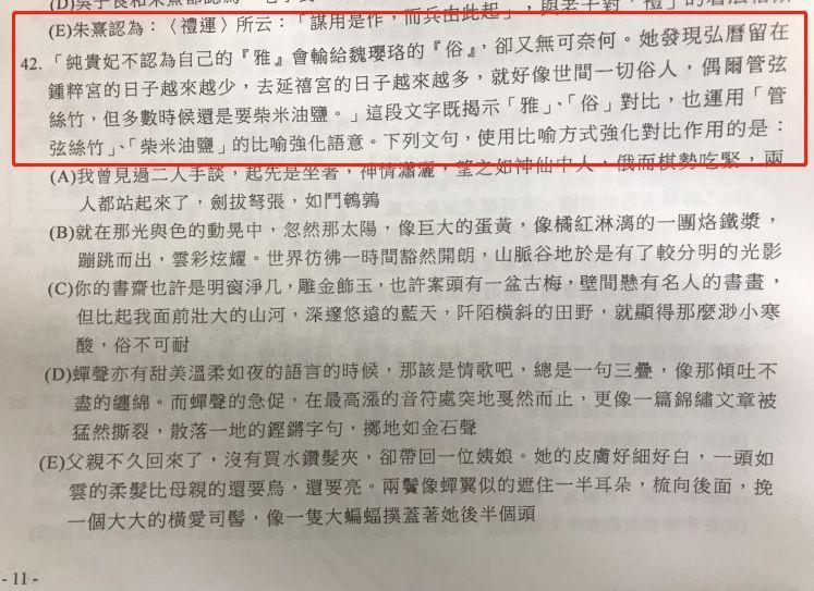 """这部剧在台湾竟成""""高考题"""",有人追问到国台办"""