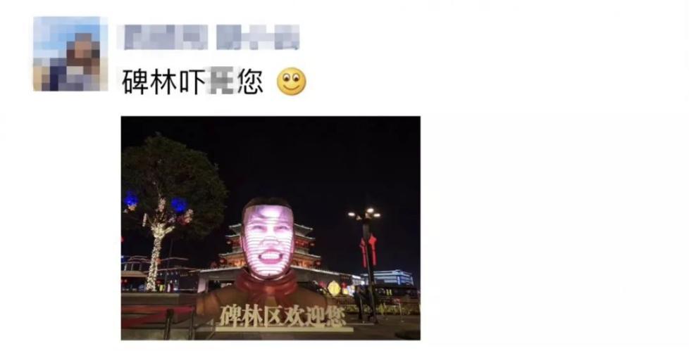 """西安超大""""变脸""""兵马俑您看了吗?已变成""""黑脸"""",网友:你快回来…"""