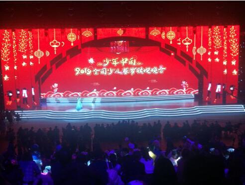 安康分类信息网2019全国少儿春节联欢晚会洛奇携原唱《幸福安康》压轴