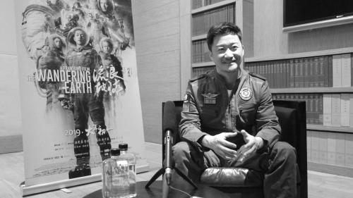 吴京:2019是中国科幻电影元年